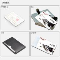 麦基科技卡片U盘定制 创意刻字名片式礼品优盘 两面logo来图来样可开模定做 促销U盘礼盒批发