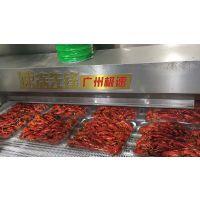 小龙虾液氮速冻生产线新品发布