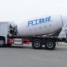 混凝土生产管理系统定做-惠邦信息-淮安混凝土生产管理系统