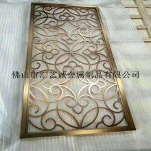 深圳高级酒店装饰 专用不锈钢屏风 304不锈钢屏风隔断 优美装饰屏风