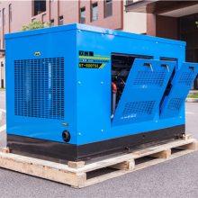 GT-500TSI静音款500A发电电焊机