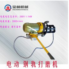 供应钢轨仿形打磨机 钢轨用电动打磨机 电动钢轨打磨机经销批发