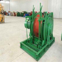JD-1型调度绞车防爆性能好 11.4kw调度绞车