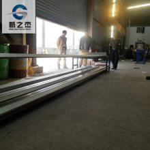 上海新之杰承担中国援建萨摩亚YXB76-305-915开口楼承板生产任务