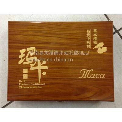 灵芝木盒厂/红茶木盒厂/平阳木盒厂/平阳木盒包装厂