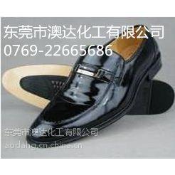 供应北京市特高光擦鞋巾鞋油澳达牌免费试样
