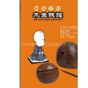 创意品牌KYKY上市2011年春节吉祥礼品—存钱罐
