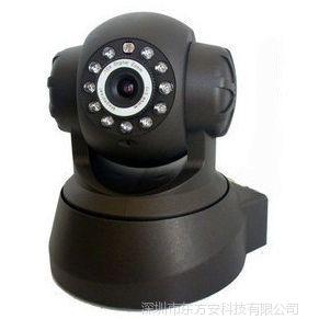 供应一体摄像机 高清网络摄像机 家用一体监控摄像机 wifi无线摄像机