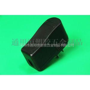 供应供应通用恒111USB中规美规欧规手机充电器外壳