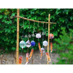 玻璃风铃/日式风铃/创意玻璃风铃 可贴花 喷色