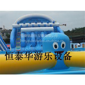 供应大型支架水池、专业设计移动水公园、大型充气水滑梯、