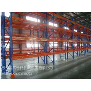 供应苏州重型货架/横梁式货架工厂/横梁式货架厂商/无锡重型货架/常州重型货架/上海重型货架