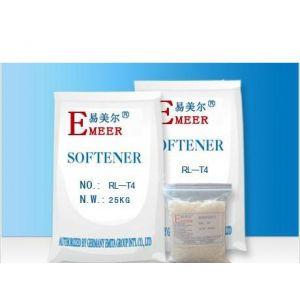 供应软片 中山软片 进口原材料 纺织染整助剂  阳离子软片 多功能助剂