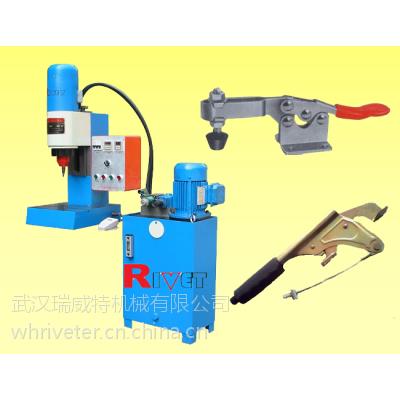 瑞威特摆辗铆接机、电子产品铆接机、台式摆辗旋铆机、液压铆钉机BM6T