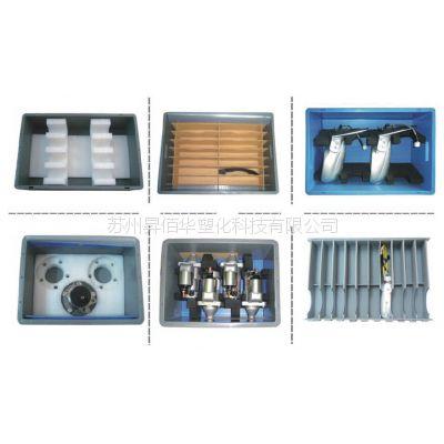 <工厂直销>零部件塑料防护包装产品,销售热线:17751109976