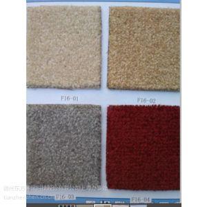 供应上海高企公司用的办公室地毯批发兼施工13816252835