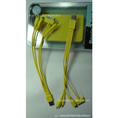 新款黄色一拖四转接线多功能数据线 移动电源专用 USB手机充电线
