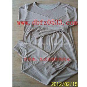 供应竹纤维:男式无缝针织内衣