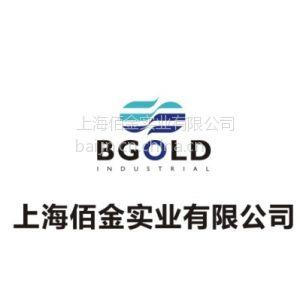 供应宝钢镀铝锌光卷价上海佰金实业