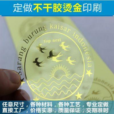 供应专业定做特殊订制凹凸UV贴纸透明烫金烫银彩色不干胶标签印刷
