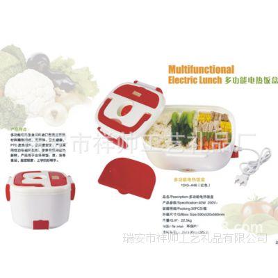 便携式电热饭盒加热饭盒 插电饭盒 多功能保温电饭盒