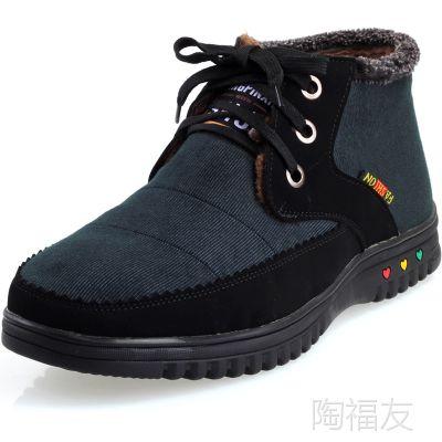 冬季爆款磨砂皮时尚男鞋 加厚毛里雪地鞋 棉鞋系带小清新保暖鞋
