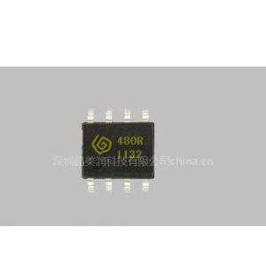 供应小体积接收芯片,替PT4302射频接收芯片:SYN480 SYN470