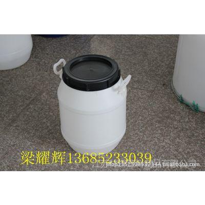供应【江苏厂家】50L化工桶/25L塑料桶/20塑料桶特价销售中
