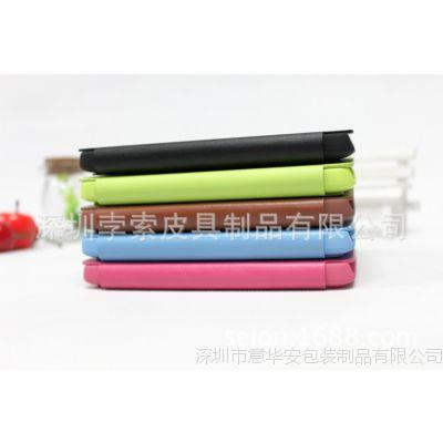 BOSO oppoR2010手机套 OPPO R2010手机壳 手机保护套手机外壳