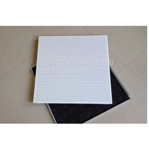 供应铝扣板吊顶定做-u型木纹铝方通-株洲邯郸哪里生产铝蜂窝板厂家