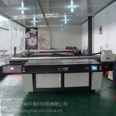 供应河南UV平板打印机 地毯印刷机彩绘机 万能平板打印机