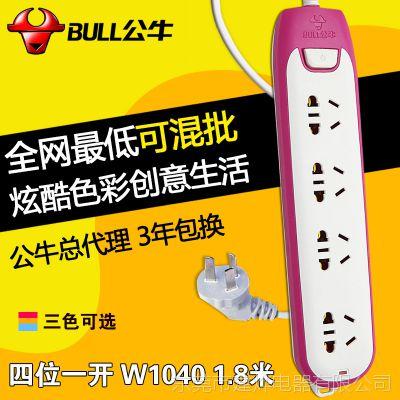 厂家直销 炫彩系插座 创意接线板插线板 W1040电源插座1.8米