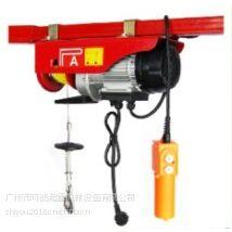 供应微型电动葫芦 连体微型葫芦 家用小吊机 220V电动葫芦