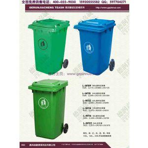 供应重庆成都西安240升120升100升户外塑料垃圾桶厂家
