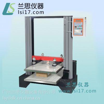纸箱抗压机兰思LSZ-803(定制加工维修)