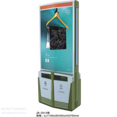 上海市红色广告垃圾箱