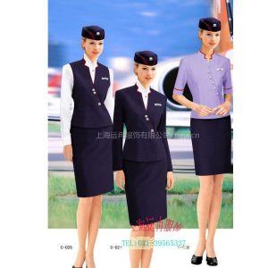 供应空姐服装