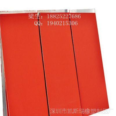 厂家直销、锂电池封口板、锂电池热压硅胶板、服务至上、