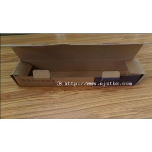 供应长条鸡蛋纸盒 单e瓦楞长条印图翻盖纸盒 农产品小包装可印刷纸盒