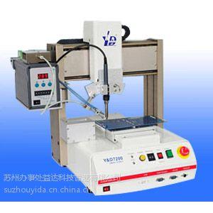 供应北京桌上型自动焊锡机,北京点胶机