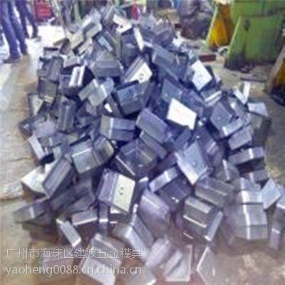 广州供应IT电子外壳 移动电子外壳 外壳