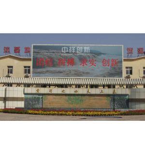 新疆喀什LED显示屏厂家中祥科技
