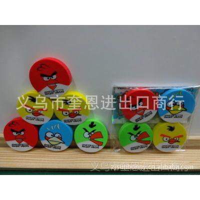 小鸟圆形卡通橡皮擦 一袋四个装 韩国文具批发 可来样定做