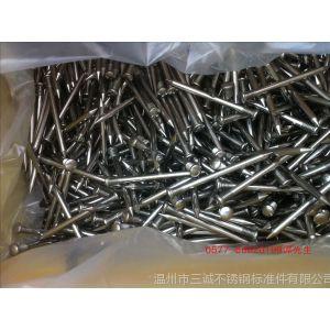 供应不锈钢钢钉不锈钢非标钉子不锈钢螺钉