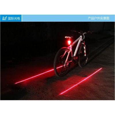 供应厂家直销激光自行车尾灯 单车尾灯 单车安全线灯 激光线自行车灯