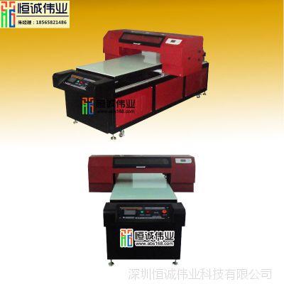【厂家直销】双喷头uv平板打印机 万能的UV彩色打印机多少钱