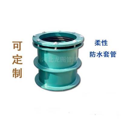 厂家直销平凉龙图牌304不锈钢刚性防水套管 DN650 200长|国标防水套管就来河北龙图