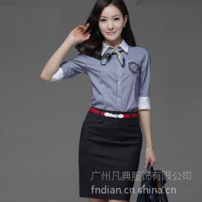 供应广州西服定做 女士职业装定制
