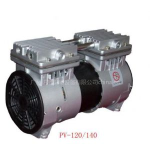 供应无油活塞hp-140v真空泵