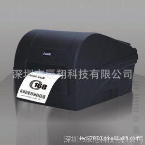 供应博思得Postek C168经济型标签打印机 不干胶打印机 桌面型条码打印机
